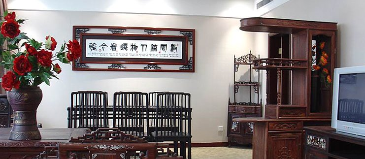 Lizeyuan International Hotel