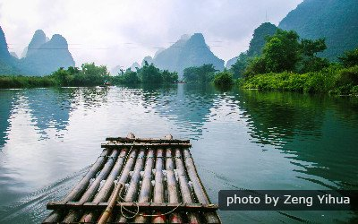 Yulong río de Guilin