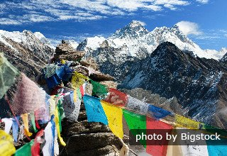 Monte Everest en el lado de Nepal y China