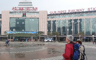 Estación de tren norte de Guilin