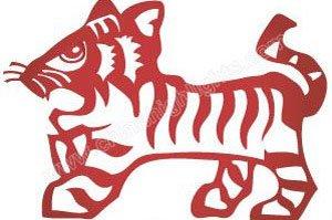Año de Tigre
