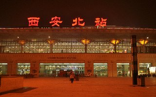 Estación de tren norte de Xi'an