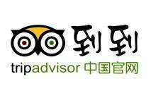 China Highlights is a member of TripAdvisor
