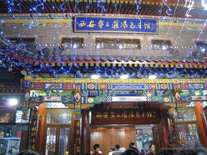 El Barrio Musulmán De Xi'an