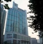 GardFord International Hotel Guangzhou